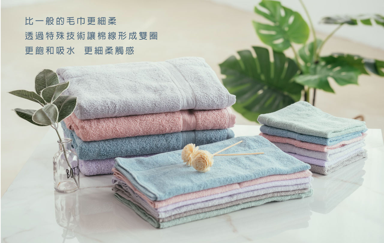 【Non-no台灣製】超細柔吸水浴巾 - PAGE_04