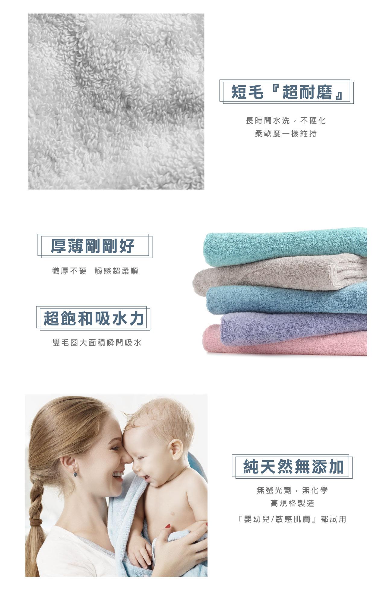 【Non-no台灣製】超細柔吸水浴巾 - PAGE_05