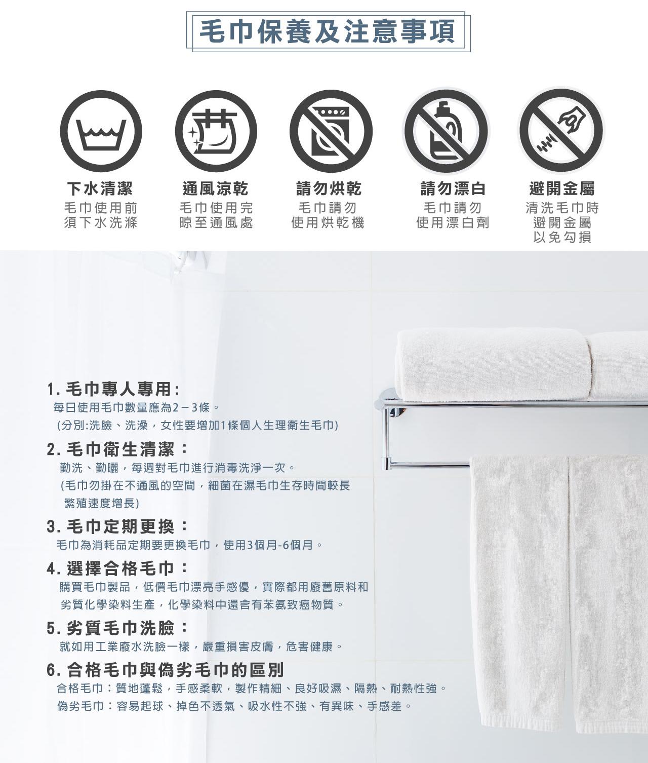 【Non-no台灣製】超細柔吸水浴巾 - PAGE_07