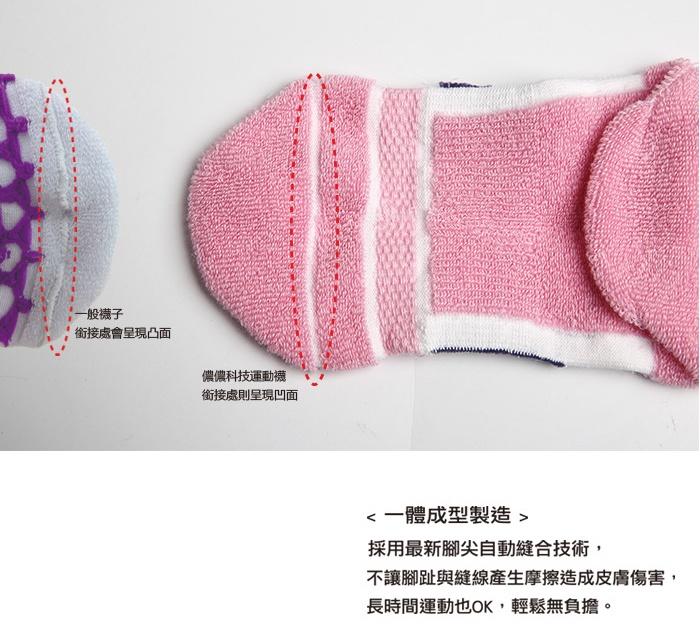 科技運動襪-2 - PAGE_06