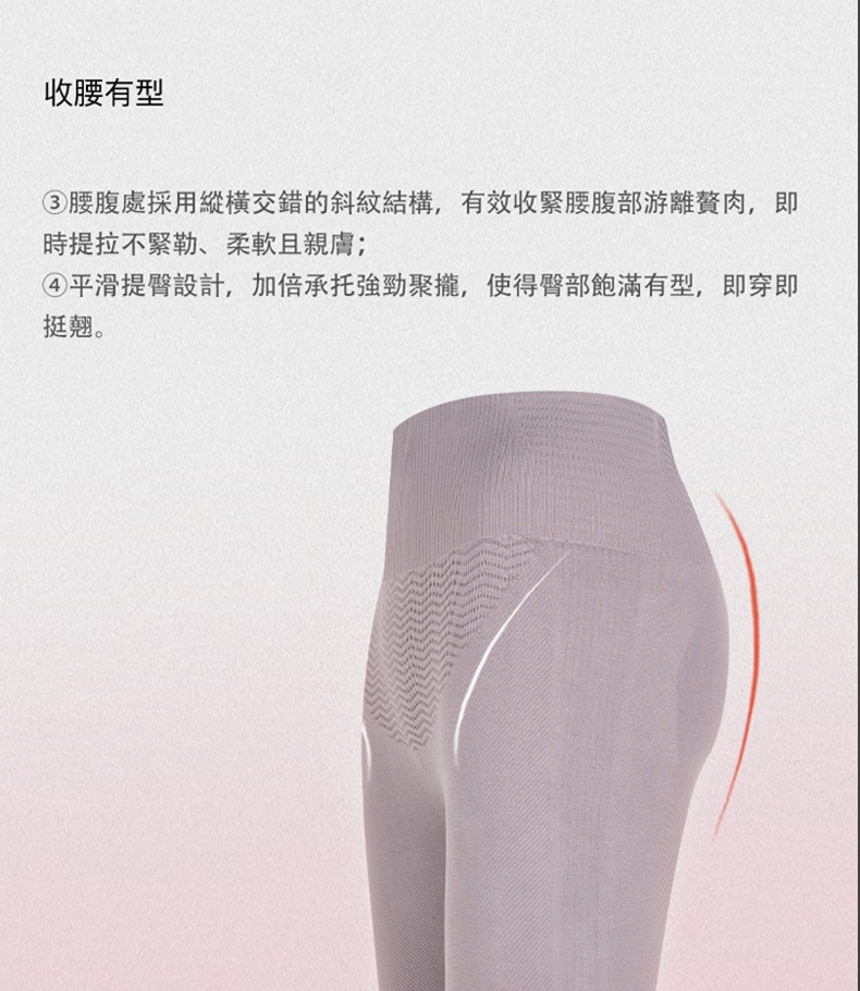 【YPL澳洲原裝】2020冬季新品3D線雕褲re-shaping_pants - page_09