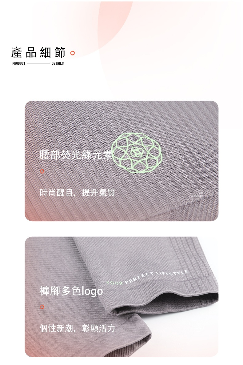 【YPL澳洲原裝】2020冬季新品3D線雕褲re-shaping_pants - page_11