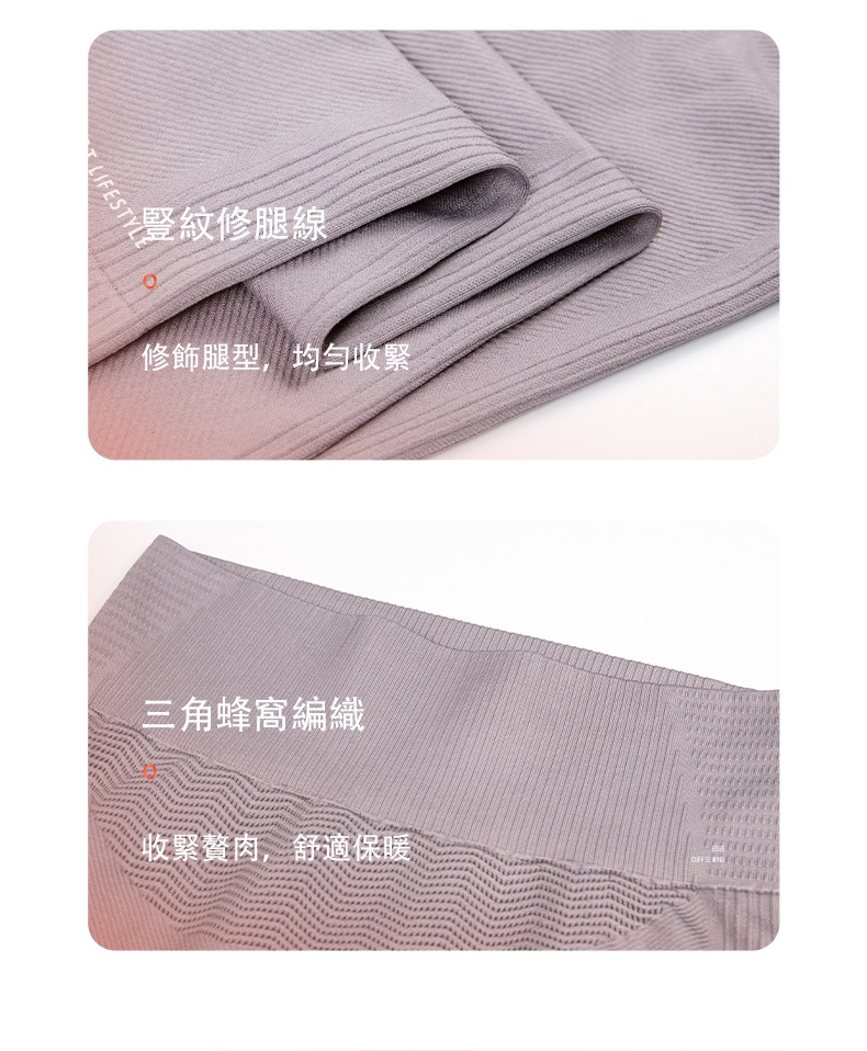 【YPL澳洲原裝】2020冬季新品3D線雕褲re-shaping_pants - page_12
