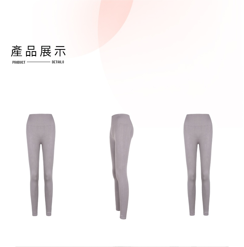 【YPL澳洲原裝】2020冬季新品3D線雕褲re-shaping_pants - page_13