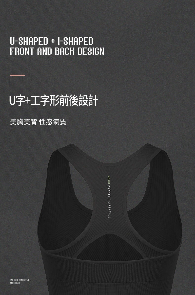 【YPL澳洲原裝】2020冬季新品3D線雕運動背心re-shaping_sling - Page_09