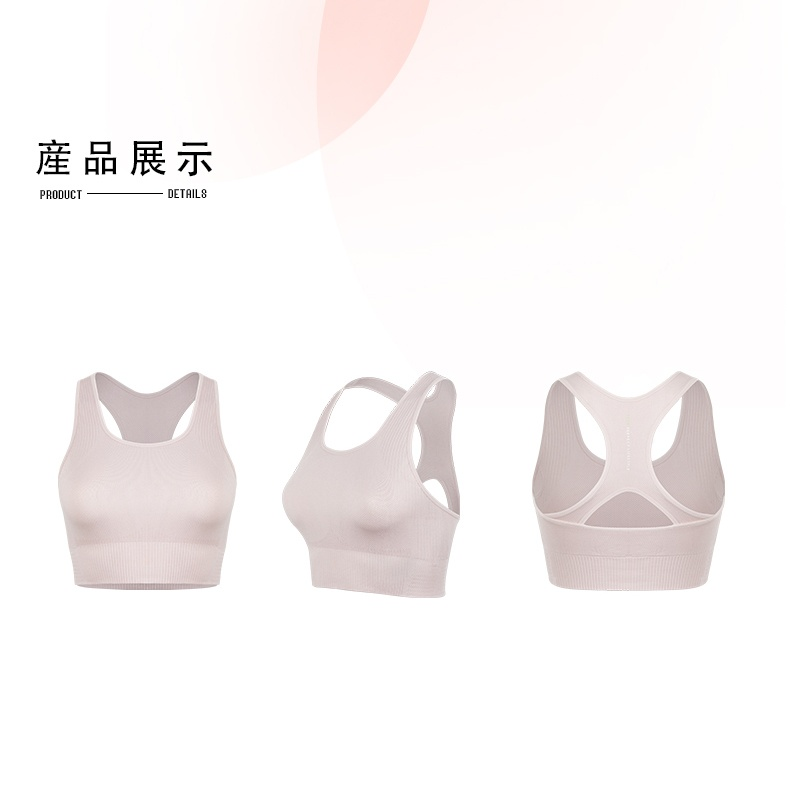【YPL澳洲原裝】2020冬季新品3D線雕運動背心re-shaping_sling - Page_13