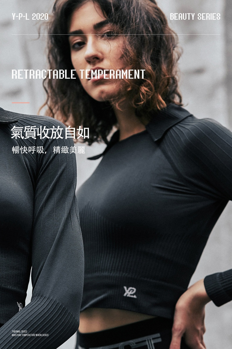 【YPL澳洲原裝】2020冬季新品_Polo天鵝塑身衣polo_top - page_03