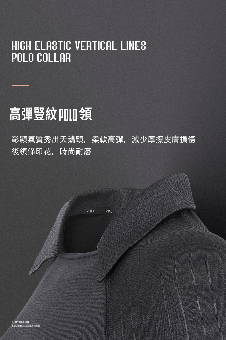 【YPL澳洲原裝】2020冬季新品_Polo天鵝塑身衣polo_top - page_09
