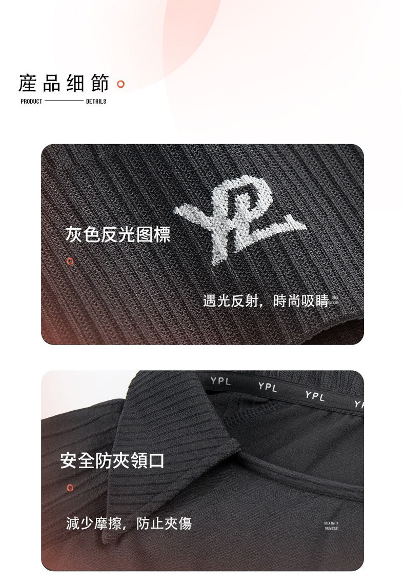 【YPL澳洲原裝】2020冬季新品_Polo天鵝塑身衣polo_top - page_13