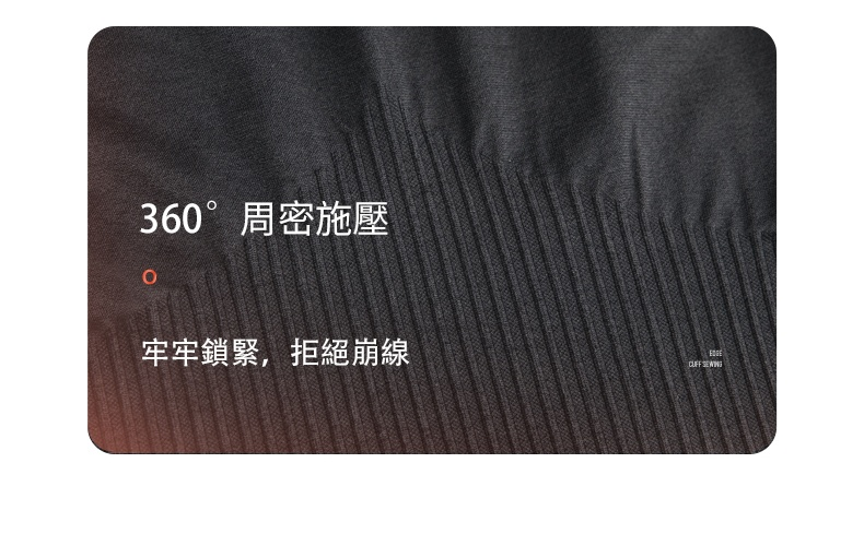 【YPL澳洲原裝】2020冬季新品_Polo天鵝塑身衣polo_top - page_14