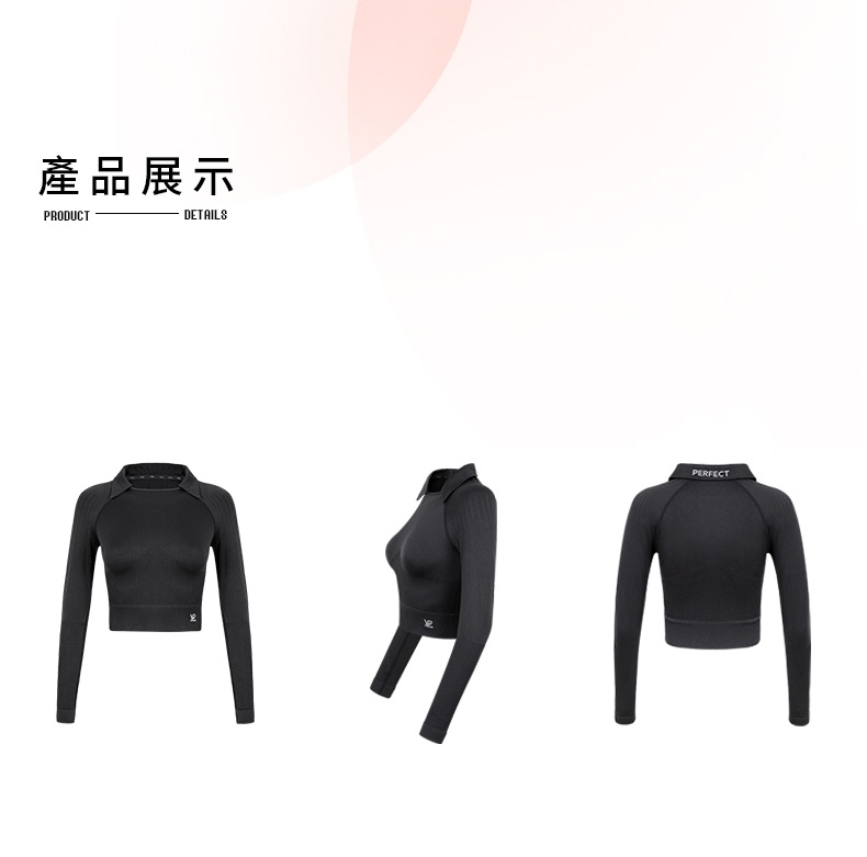 【YPL澳洲原裝】2020冬季新品_Polo天鵝塑身衣polo_top - page_15