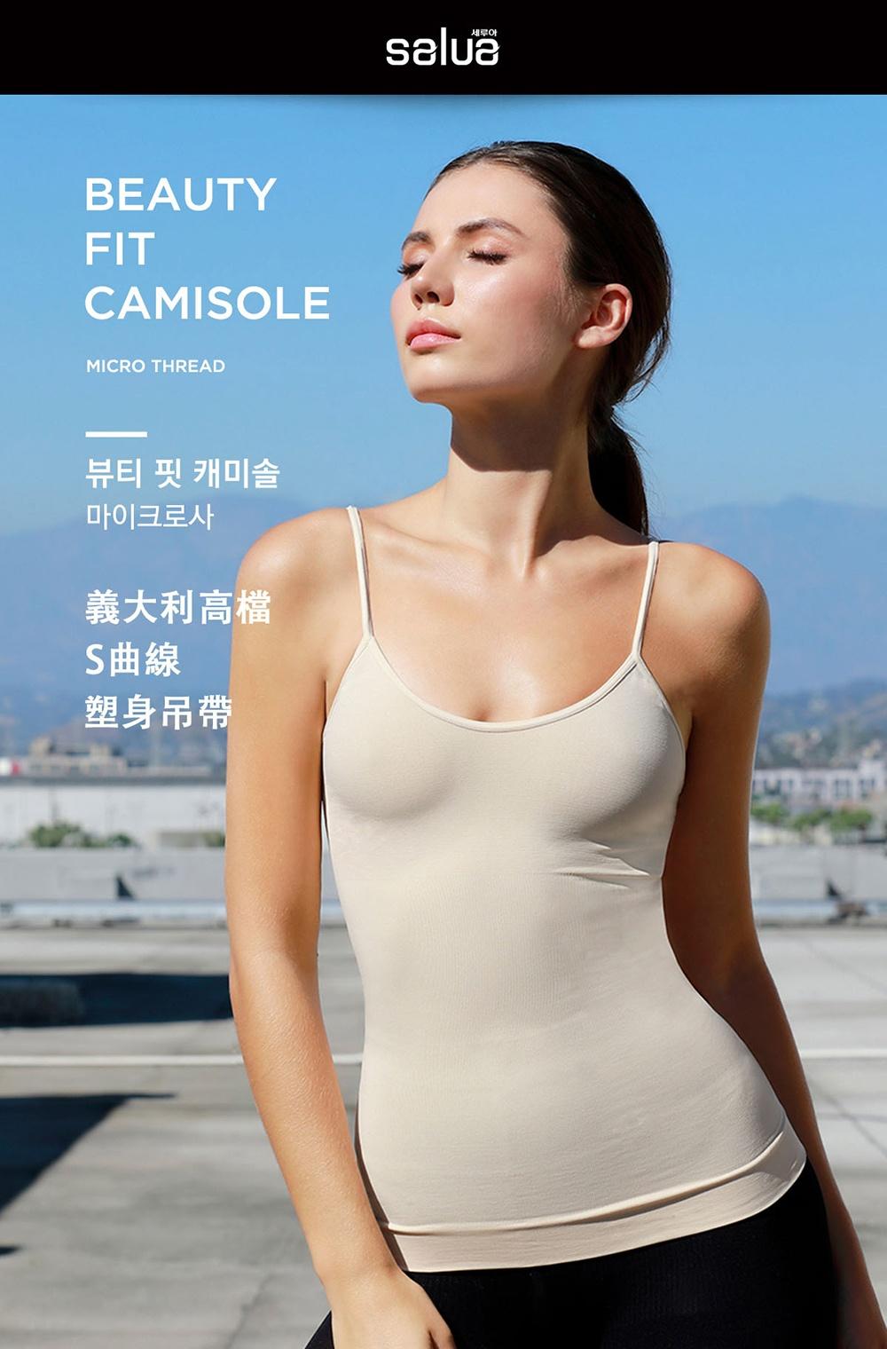 【salua韓國進口】義大利高檔S曲線塑身吊帶 - original_COVER_01